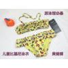 Ocean Fry 儿童泳衣比基尼泳装出口女童分体泳衣