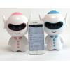 陪伴聊天儿童WIFI早教机益智玩具机器人