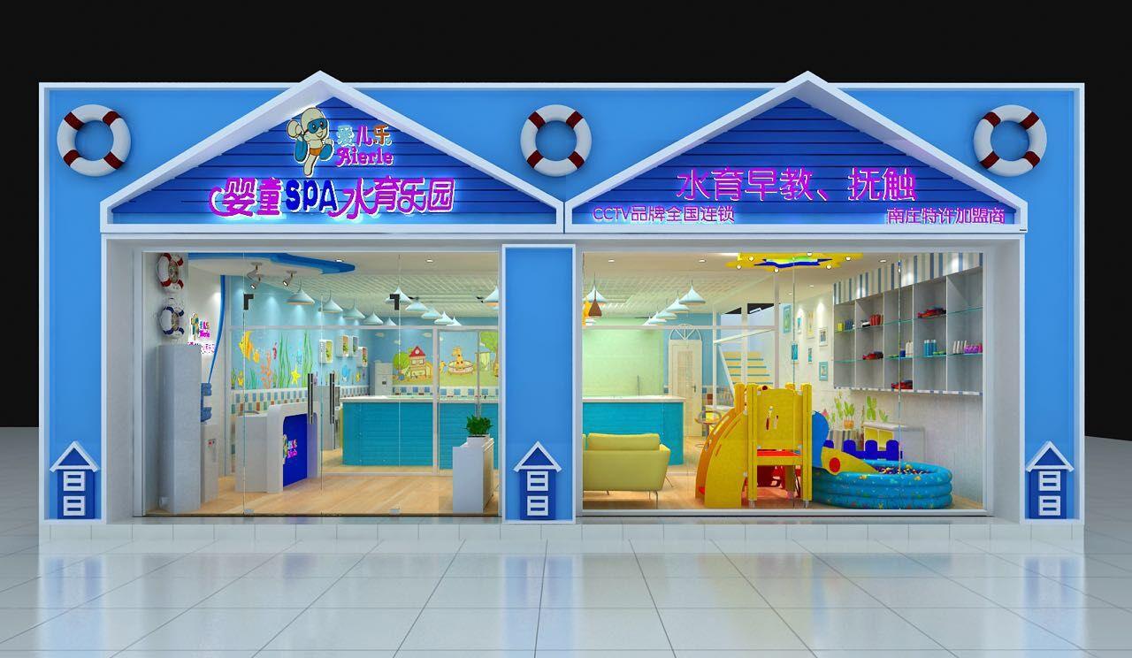 广州佛山爱儿乐婴童spa水育乐园转让