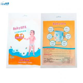 涌缘贝贝婴幼儿一次性防水游泳裤婴儿纸尿裤