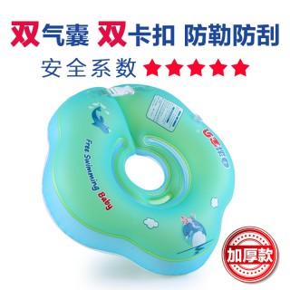 自游宝贝 婴儿游泳圈 脖圈 新生儿宝宝游泳圈双气囊防后仰颈圈