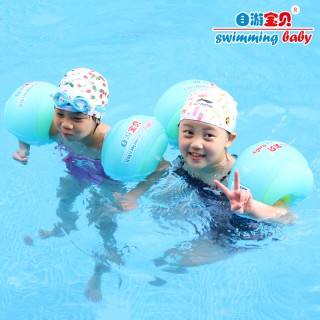 自游宝贝 手臂圈 游泳圈 儿童 宝宝婴幼儿游泳浮圈水袖充气浮漂