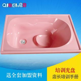 婴儿游泳馆亚力洗澡盆/沐浴盆/儿童洗澡盆