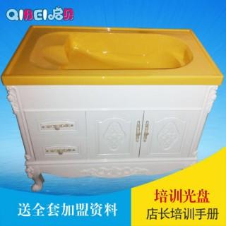 新规柜式婴儿澡盆  婴儿浴盆人体平底