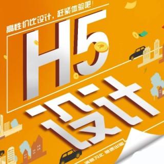 婴儿游泳馆开店活动营销h5制作专属微信营销页面