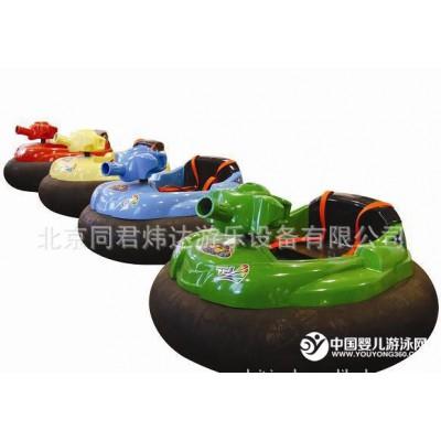 供应厂家直销游乐设备『流星炮车』专业生产公园、游乐场游艺设施设备