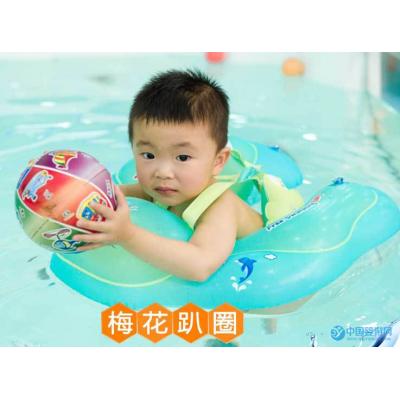 自游宝贝婴儿游泳圈儿童泳圈新生儿背带趴圈