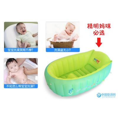 自游宝贝婴儿浴盆充气婴儿浴盆
