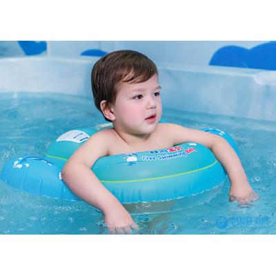 自游宝贝天使U形腰圈儿童浮圈婴儿游泳圈双气囊加厚
