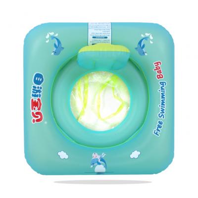 自游宝贝游泳婴儿游泳坐圈、婴儿洗护游泳圈、婴儿游泳圈