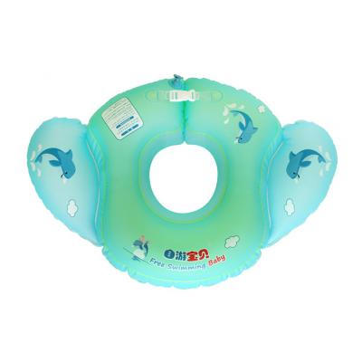 自游宝贝婴儿游泳腋下圈、宝宝腋下圈、婴儿腰圈