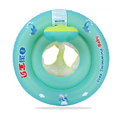 自游宝贝婴儿游泳圈趴圈 游泳保健圈 宝宝保健座圈