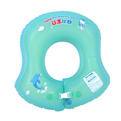 自游宝贝婴儿游泳圈腋下圈宝宝充气泳圈游泳馆设备批发