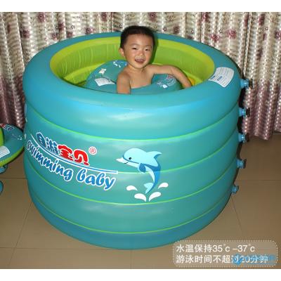 自游宝贝婴儿游泳池家用新生儿宝宝游泳池保温加厚游泳桶