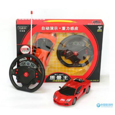 学智善可充电方向盘遥控车男孩儿童玩具汽车