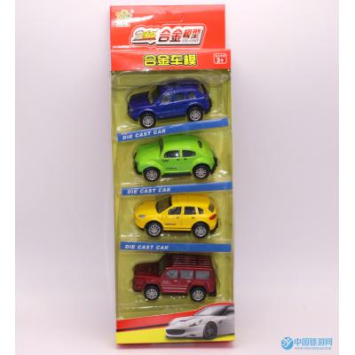 4只装小辣车仔迷你1:64回力合金车仿真玩具汽车