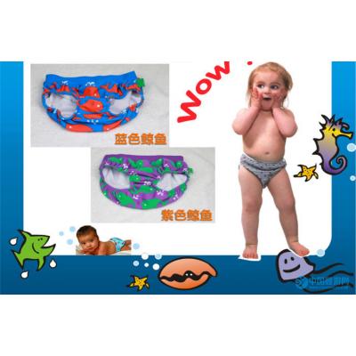 Ocean Fry宝宝防漏泳裤婴儿游泳馆必备