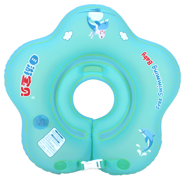 自游宝贝双气囊防后仰婴儿游泳脖圈