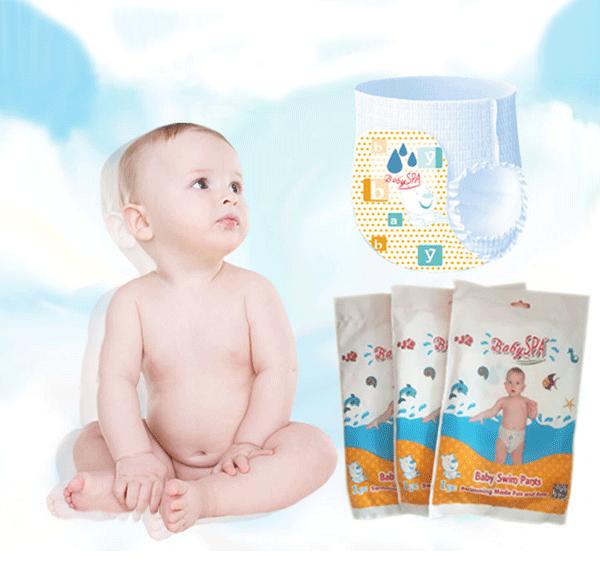 一箱50片Baby Spa婴幼儿游泳纸尿裤