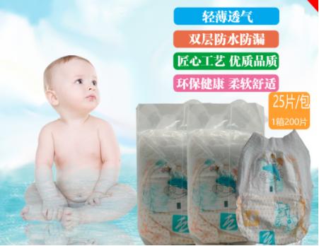 25片装箱涌缘贝贝防水纸尿裤婴儿游泳裤