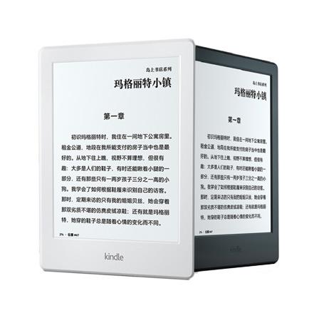 Kindle6英寸电子墨水触控显示屏电纸书