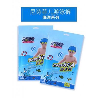 一次性防水游泳裤