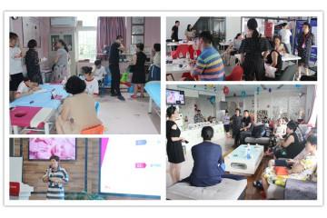 第四届妙妈商业儿推创盈体系分享会(12.14),邀您加入