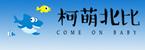 杭州艺卉母婴用品有限公司