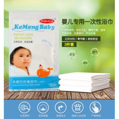 婴儿纯棉宝宝一次性浴巾三件套超柔吸水儿童游泳馆洗澡巾