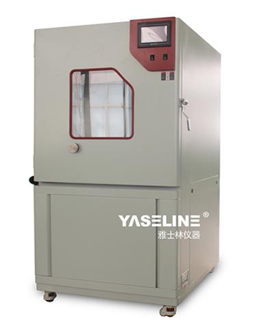 大型高低温步入试验室的水冷机组说明