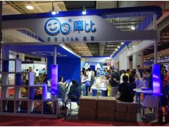 北京少儿智能穿戴及创客教育展