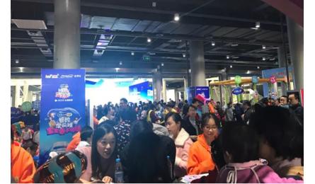 2019年孕婴童行业万人齐聚山东潍坊孕婴童行业展