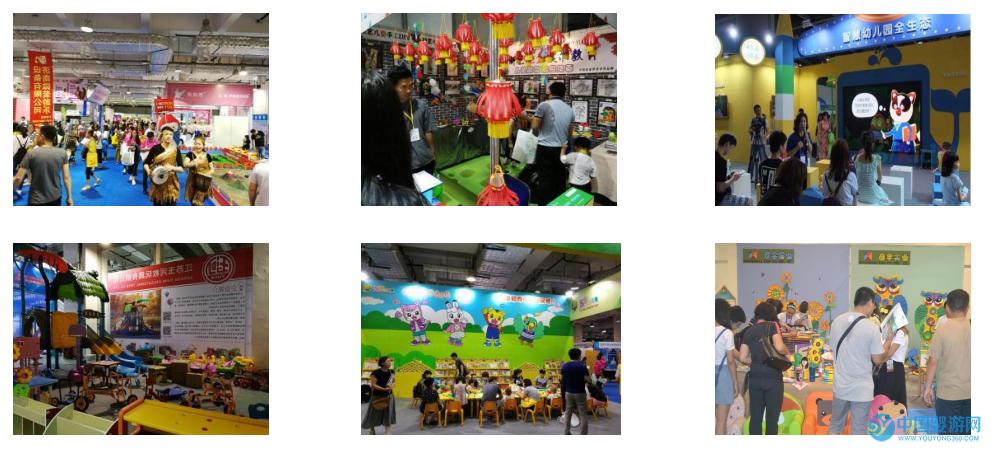 中国济南幼儿园配套设施暨学前教育用品展参展人员