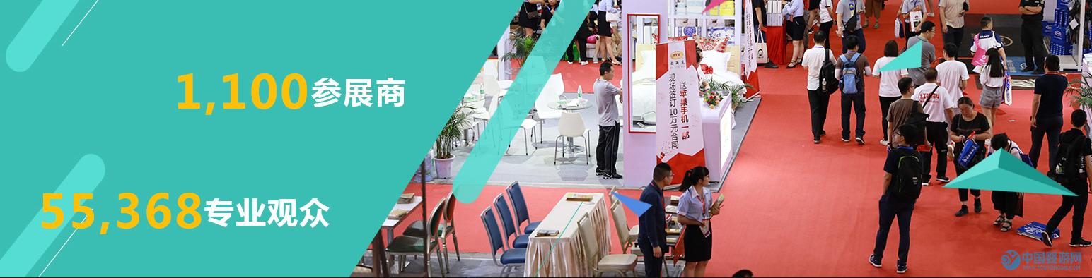 2019青海国际孕婴童产业博览会