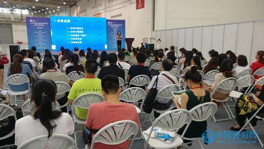 第二届武汉国际幼教产业博览会