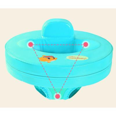 蔓葆婴儿游泳圈坐圈宝宝两用座圈儿童游泳圈腋下圈1-3-6岁救生圈