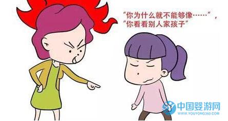 """将""""别人家的孩子""""挂在嘴边,对宝宝是一种巨大的伤害 盲目攀比对宝宝带来的伤害"""