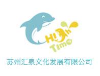 海腾国际亲子游泳加盟