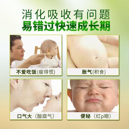 艾裕宝宝药浴调理脾胃艾叶包泡澡婴幼儿中药包沐浴