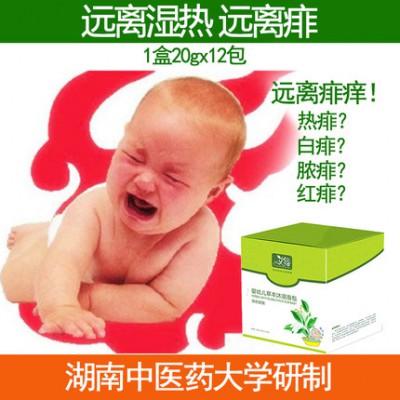 艾裕宝宝去痱子金银花泡澡婴幼儿艾叶药浴
