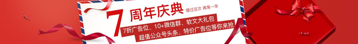 中国婴游网7周年活动,婴儿游泳企业推广盛宴