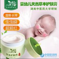 艾裕草本痱子膏宝宝湿痒膏去痱益肤宝