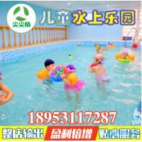 济南定制婴幼儿游泳水中拓展池