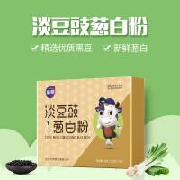 童慧淡豆豉葱白粉冲剂婴幼儿成人营养米粉