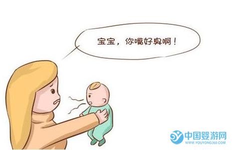 宝宝嘴里有味儿是咋回事儿?人小口气大,家长别忽视! 宝宝嘴巴有味儿的原因 宝宝嘴巴口气怎么办 宝宝嘴里有味怎么处理