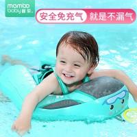 婴儿游泳馆专用蔓葆免充气趴圈款不会漏气适用4个月宝宝厂家直销
