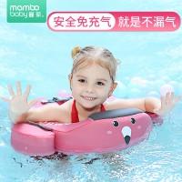 蔓葆升级款免充气游泳圈儿童腋下圈适用2岁以上宝宝厂家直销