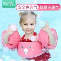 蔓葆免充气婴儿游泳手臂圈厂家直销安全不漏气可拆卸设计不会漏气的游泳圈