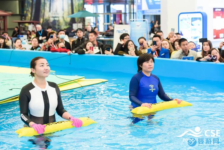 CSE 2020上海泳池SPA展赛事