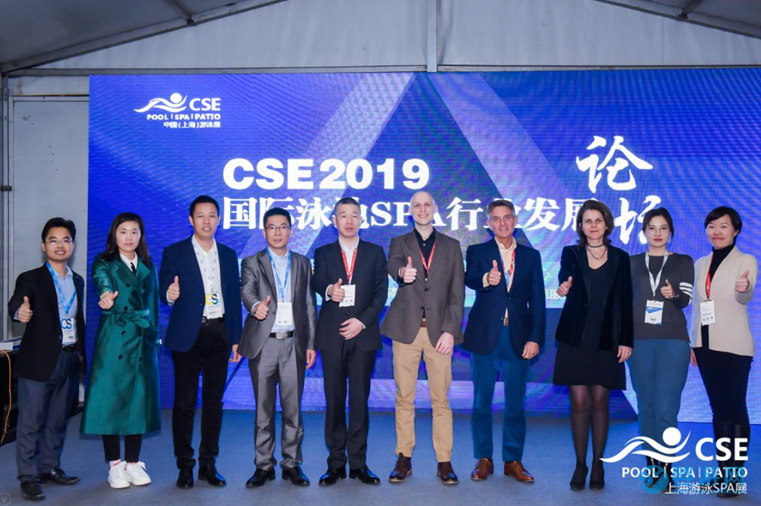 CSE 2019上海泳池SPA展